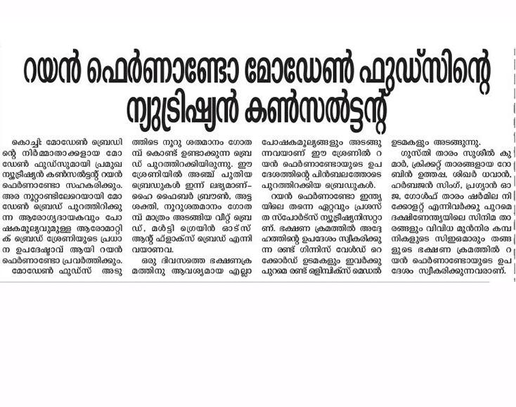 Veekshanam, Pg 6, Dt 24.10.2019