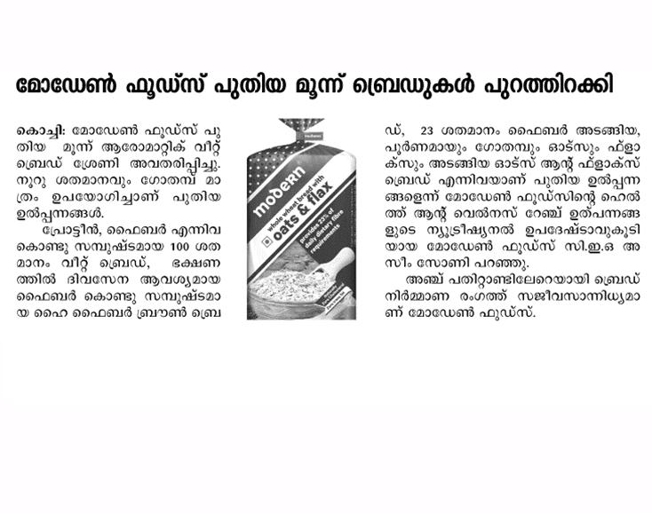 Modern Breads - Mangalam, Pg 8, Dt 19.08.19